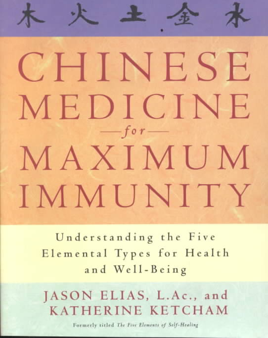 Chinese Medicine for Maximum Immunity By Elias, Jason/ Ketcham, Katherine